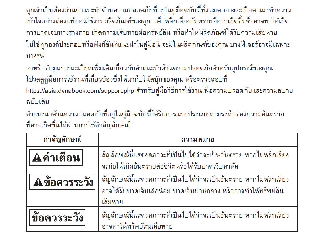 thai-1