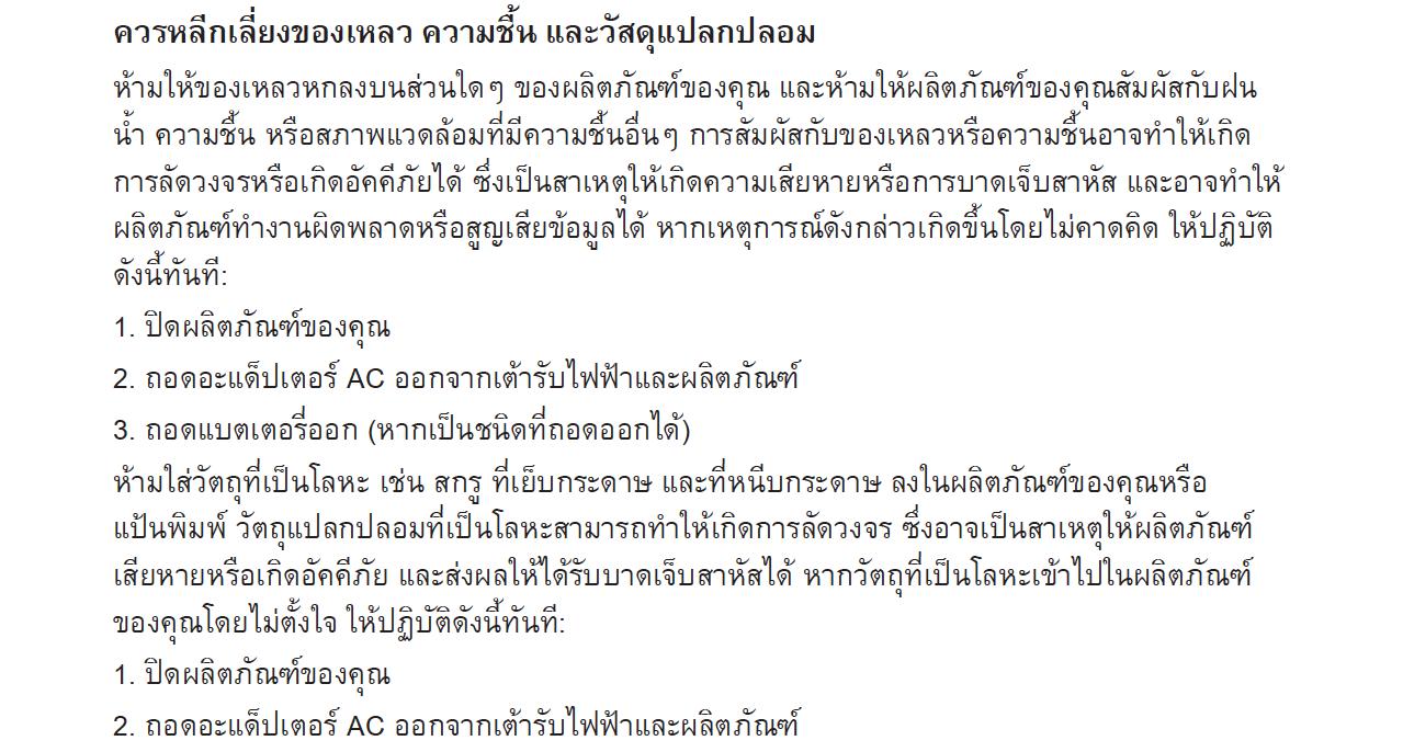 thai-10