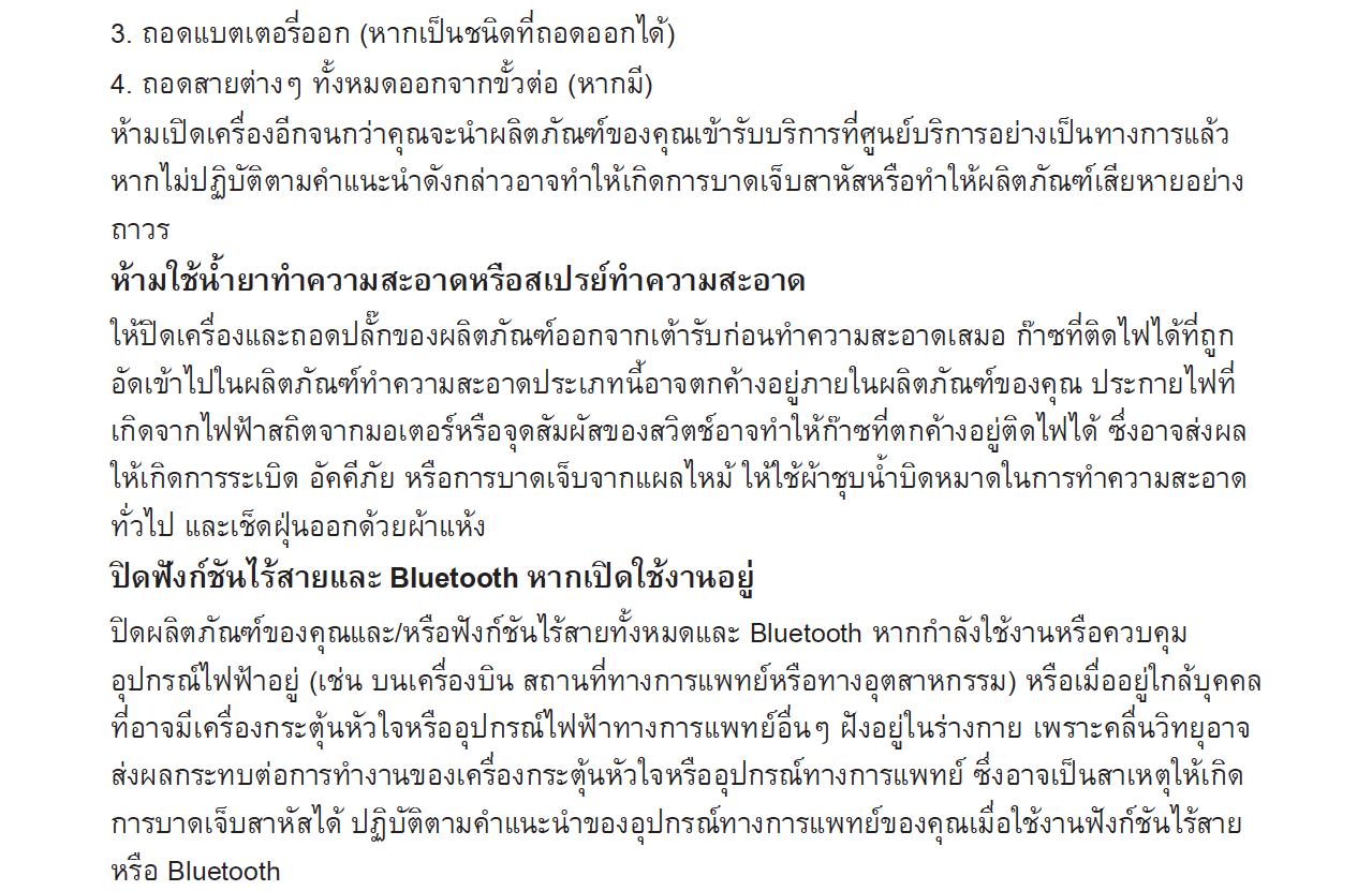 thai-11