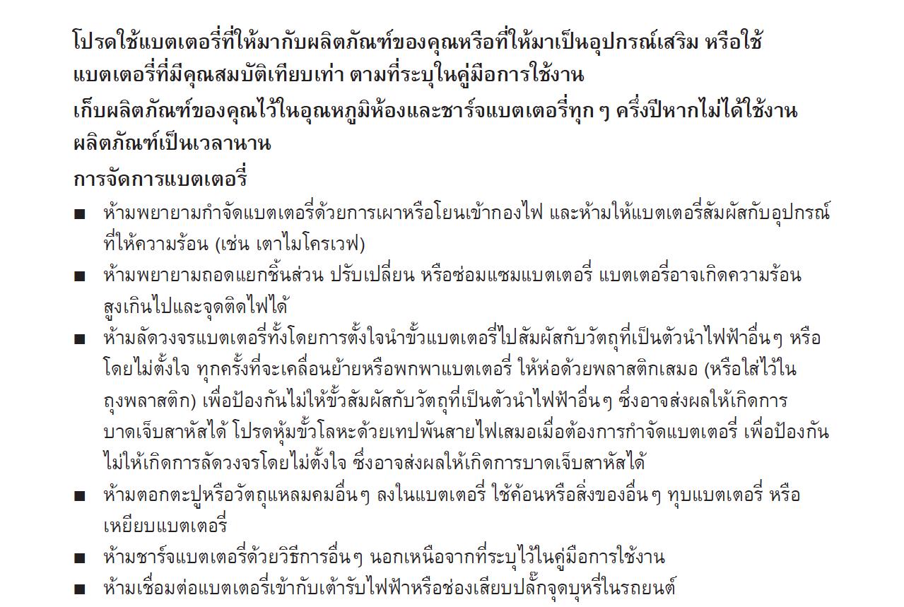thai-4