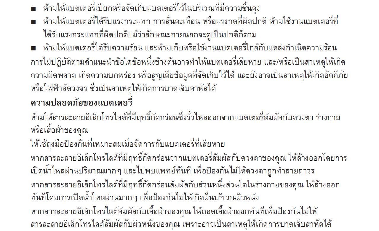 thai-5